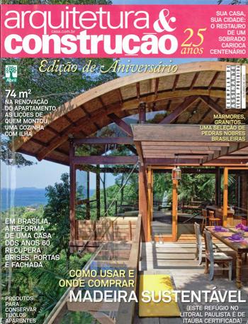 2012_10_ArquiteturaeConstrução_out12
